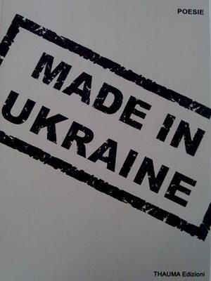 Посилання на : Сучасна українська література у Вашому читанні